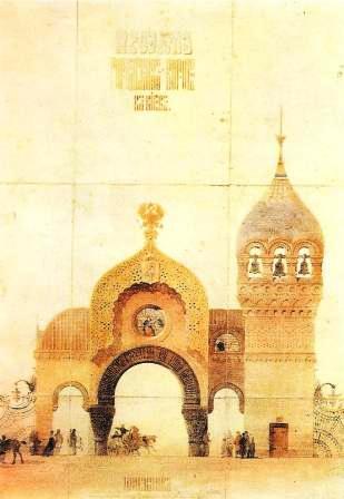 Chiara bertoglio non omnis moriar la teologia dei - La porta di kiev ...
